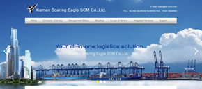 Xiamen Soaring Eagle SCM Co.,Ltd.网站建设