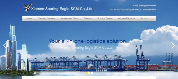 Xiamen Soaring Eagle SCM Co.,Ltd.